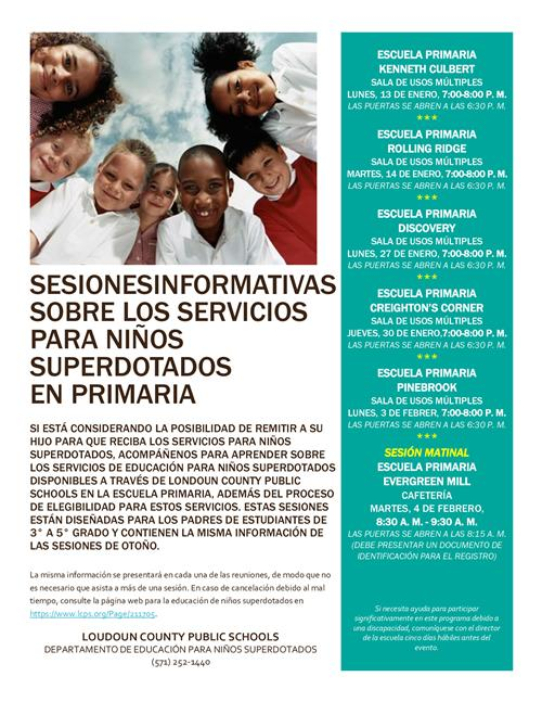 Gifted Information Session Dates - Spanish