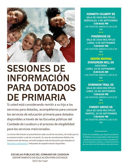 Fall 2019 Gifted Information Sessions - Spanish