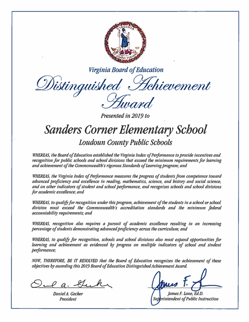 Sanders Corner receives Distinguished Achievement Award